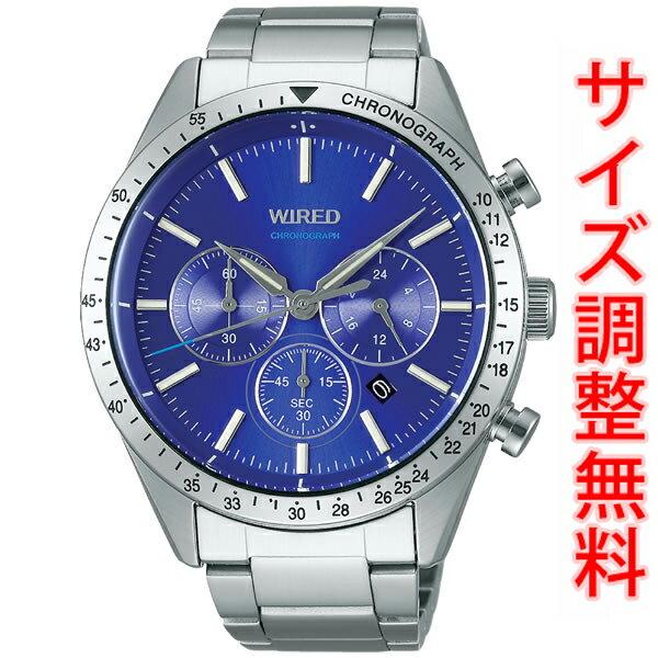 セイコー ワイアード SEIKO WIRED 腕時計 メンズ クロノグラフ ニュースタンダードモデル AGAT402 【サイズ調整無料】【送料無料】