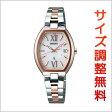セイコー ルキア SEIKO LUKIA 電波 ソーラー 電波時計 腕時計 レディース レディ・トノー Lady Tonneau SSQW028【あす楽】