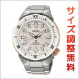 セイコー プロスペックス SEIKO PROSPEX トランスオーシャン ダイバースキューバ 自動巻き メカニカル ダイバーズウォッチ 腕時計 メンズ SBDC037