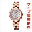セイコー ルキア SEIKO LUKIA 電波 ソーラー 電波時計 腕時計 レディース SSQV016