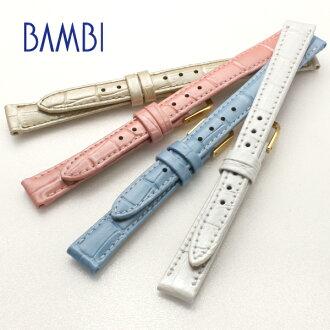 Watch belt watch band ladies / Bambi / KAF-press / watch bands BK005L12mm watch for ladies watch belt 13 mm14mm fs3gm