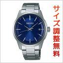 セイコー スピリット スマート SEIKO SPIRIT SMART 電波 ソーラー 電波時計 腕時計 メンズ SBTM231 【お取り寄せ】
