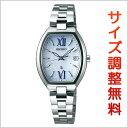 セイコー ルキア SEIKO LUKIA 電波 ソーラー 電波時計 腕時計 レディース レディ・トノー Lady Tonneau SSQW027