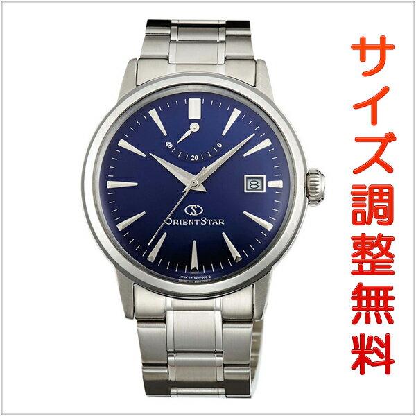 オリエントスター ORIENT STAR 腕時計 メンズ 自動巻き オートマチック クラシックパワーリザーブ WZ0371EL 【サイズ調整無料】【送料無料】
