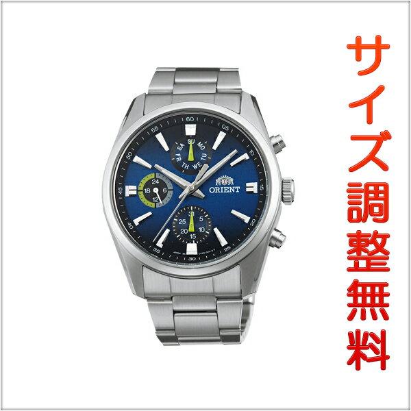 オリエント ネオセブンティーズ ORIENT Neo70's 腕時計 メンズ AM/PM WV0021UY 【サイズ調整無料】【送料無料】
