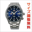 オリエント キングマスター ORIENT KING MASTER 腕時計 メンズ 自動巻き オートマチック WV0031AA