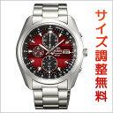 オリエント ネオセブンティーズ ORIENT Neo70's 腕時計 メンズ ホライズン HORIZON クロノグラフ WV0031TY 正規品