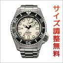 オリエント ORIENT ワールドステージコレクション 腕時計 メンズ 300m飽和潜水用ダイバー ダイバーズウォッチ 自動巻き WV0121EL
