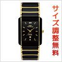 テクノス メンズ セラミック 腕時計 TECHNOS TSM903GB クオーツ ブラック×ゴールド 【お取り寄せ商品】