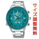 セイコー ワイアード トウキョウ ソラ クロノグラフ メンズ AGAW451 SEIKO WIRED 腕時計 グリーン 時計 【お取り寄せ商品】