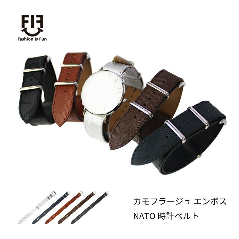 時計 ベルト 時計ベルト 腕時計ベルト 時計バンド 時計 バンド 腕時計バンド カモフラージュ エンボス 牛革 NATO バンビ FIFCN005 FIF おしゃれ かわいい
