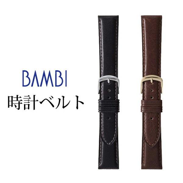 時計 ベルト 時計ベルト 腕時計ベルト 時計バンド 時計 バンド 腕時計バンド チタン美錠 バンビ 肌にやさしくかぶれにくい エコピュアラ 16mm 17mm 18mm 19mm 20mm BEA011