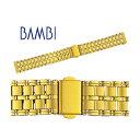 時計 ベルト 時計ベルト 腕時計ベルト 時計バンド 時計 バンド 腕時計バンド バンビ メタル 金属 メンズ ゴールド BSB4591G 18mm 19mm 20mm
