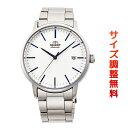 オリエント ORIENT 腕時計 メンズ 自動巻き メカニカル コンテンポラリー CONTEMPORARY デイト RN-AC0E02S 正規品
