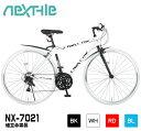 NEXTYLE ネクスタイル クロスバイク 自転車 NX-7021 組立必需品 700C(約26インチ) ブラック ホワイト レッド スカイブルー [12時まで..