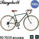 【土曜日曜も休まず発送】 自転車 ロードバイク 21段変速 700C 27インチ