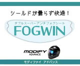 ��WINS��FOGWIN F-03��MODIFY ADVANCE/FF-COMFORT���ѡ� �ޤ�ߤ᥷���� ��ǥ��ե��� ���ɥХ� ���֥륢����ե��������� �ޤ�ʤ� ���� �ե��������� �����󥺥���ѥ�ڥХ������ʡ�