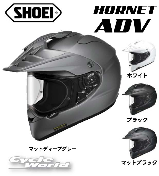 SHOEI正規品HORNETADVホーネットADVオフロードヘルメット公道走行可バイク用品