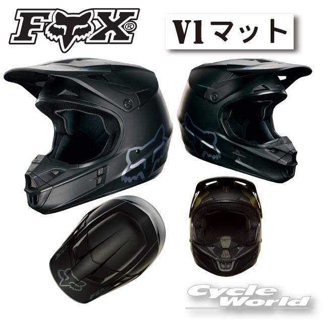 正規品FOXV1マットブラックHELMET2017V1マットブラックヘルメットオフロードヘルメットフ