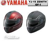 ◇【YAMAHA】YJ-15 ZENITH GF-1 システムヘルメット インナーバイザー付 ゼニス ヤマハ やまは ワイズギア Y'SGEAR ツーリング 街乗り サングラス サンバイザー 可動式 フルフェイス かっこいい カッコイイ おしゃれ オシャレ【バイク用品】