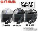 ◇【YAMAHA】YJ-17 ZENITH グラフィック ジェットヘルメット インナーバイザー付 ゼニス ヤマハ やまは ワイズギア Y'SGEAR ツーリング  PINLOCK 【バイク用品】