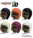 新商品【DAMMTRAX】JET-D ジェットディー Jet Helmet ジェットヘルメット ジェットD おしゃれ オシャレ ダムトラックス 小顔 スマート アメリカン メンズ レディース 【バイク用品】