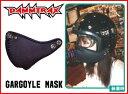 【あす楽対応】【DAMMTRAX】ガーゴイルマスク ジェットヘルメット専用 汎用 GARGOYLE MASK ダムトラックス 日差し 花粉 防塵 防風 防寒 寒さ対策【バイク用品】