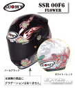 【SUOMY】SR-SPORT SSR00F FLOWER フラワー フルフェイス ヘルメット SGマーク 公道走行 MFJ公認レースOK スオーミー  エトス...