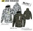 【あす楽対応】【RS TAICHI】RSJ707 モトレック ウィンタージャケット RSタイチ アールエスタイチ【バイク用品】