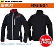 【あす楽対応】【RS TAICHI】RSU601 eヒート インナージャケット (本体のみ) e-HEAT イーヒート 電熱 防寒 寒さ対策 RSタイチ アールエスタイチ【バイク用品】