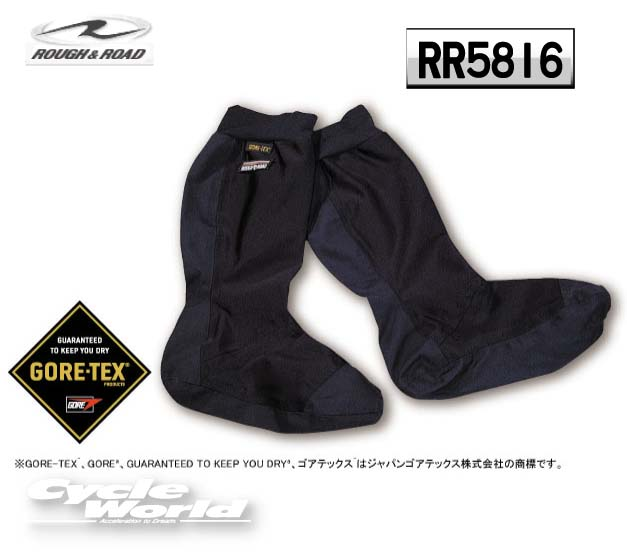 ROUGH&ROADラフ&ロードRR5816ゴアテックスストレッチオーバーソックス防風防寒透湿寒さ対