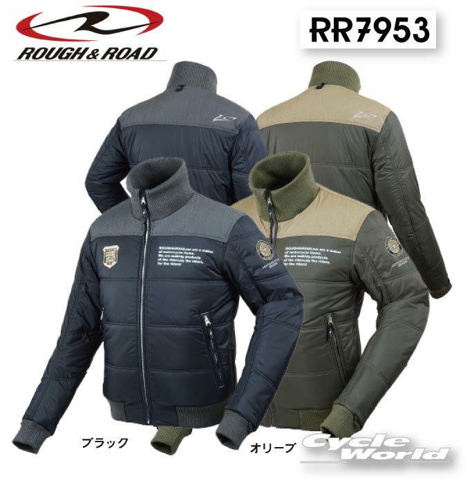 クーポン配布中ROUGH&ROADラフ&ロードRR7953デュアルウォームジャケット防寒防風寒さ対策