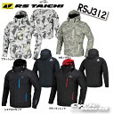 ●2017春夏【RS TAICHI】RSJ312 WR パーカ WR PARKA ジャケットARMED HIGH PROTECTION MESH JACKET ...