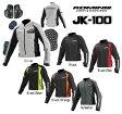 【KOMINE】JK-100 プロテクトフルメッシュジャケット ツーリング メンズ レディース 大きいサイズ 小さいサイズ 女性サイズ 春夏用 コミネ【バイク用品】