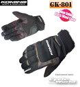 ◇【KOMINE】GK-801 ウインターグローブ-カルタゴ  コミネ W-Gloves-CARTHAGE 防寒 保温 冬用 寒さ対策 プロテクター【バイク用品】