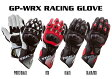 【RSタイチ】NXT052 GP-WRX レーシンググローブ GP-WRX RACING GLOVE レース用 手袋 アールエスタイチ RSTAICHI【バイク用品】