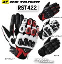 【RSタイチ】RST422 ハイプロテクション レザーグローブ HIGH PROTECTION LEATHER GLOVE アールエスタイチ RSTAICHI【...