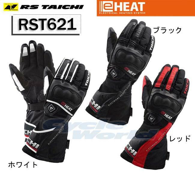 【あす楽対応】【RS TAICHI】RST621 eヒート プロテクション グローブ (本体のみ) e-HEAT イーヒート 電熱 防寒 寒さ対策 RSタイチ アールエスタイチ【バイク用品】