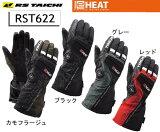 【あす楽対応】【RS TAICHI】RST622 eヒート グローブ (本体のみ) e-HEAT  イーヒート 電熱 防水 透湿 防寒 寒さ対策 RSタイチ アールエスタイチ【バイク用品】