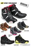 ☆【あす楽対応】【RS TAICHI】RSS006 DRYMASTER BOA ライディングシューズ ライディングブーツ ライディングシューズ  ショートブーツ 靴 RSタイチ アールエスタイチ○【バイク用品】