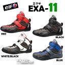 ☆【elf】EXA11 エクサ11 エクサイレブン ライディ...