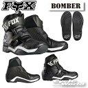 ☆正規品【FOX】BOMBER BOOTSS ボンバー ブー...