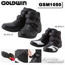 ☆【GOLDWIN】GSM1050 Gベクターツーリングシューズブーツ 靴 ツーリング ゴールドウィン 【バイク用品】