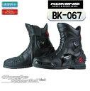 ◇【KOMINE】コミネ  BK-067 プロテクトスポーツショートライディングブーツ BK-067 Protect Sports Short Riding Boots レーシングブーツ レーシングシューズ ツーリング 靴 シューズ 透湿防水【バイク用品】