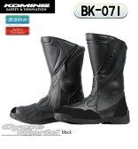 クーポン配布中☆◇【KOMINE】コミネ  BK-071 ネオWPライディングブーツ ショートブーツBK-071 Neo WP Riding Boots ツーリング 靴 シューズ 透湿防水【バイク用品】