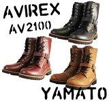 【AVIREX】アビレックス