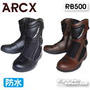 ☆【ARCX】RB500 weekend...