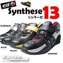☆【elf】エルフ SYNTHESE13 シンテーゼ13オー...