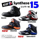 ☆【elf】シンテーゼ15 メッシュ SYNTHESE15 オートバイ用 ライディングシューズ 抗菌...