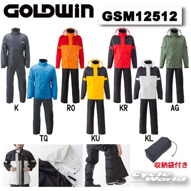 GOLDWIN Gベクター2 GSM12512